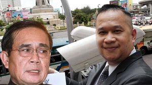 กล้องวงจรปิด, ข่าวนายกรัฐมนตรี, เพื่อไทย, ปฏิรูปประเทศ,