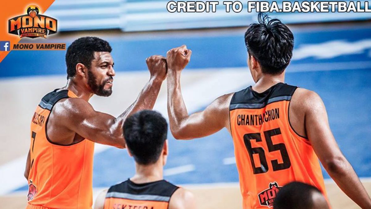 ย้อนดูความสำเร็จของ Mono Vampire จากการเเข่งขัน FIBA ก่อนเดินหน้าลุยศึก ABL2017