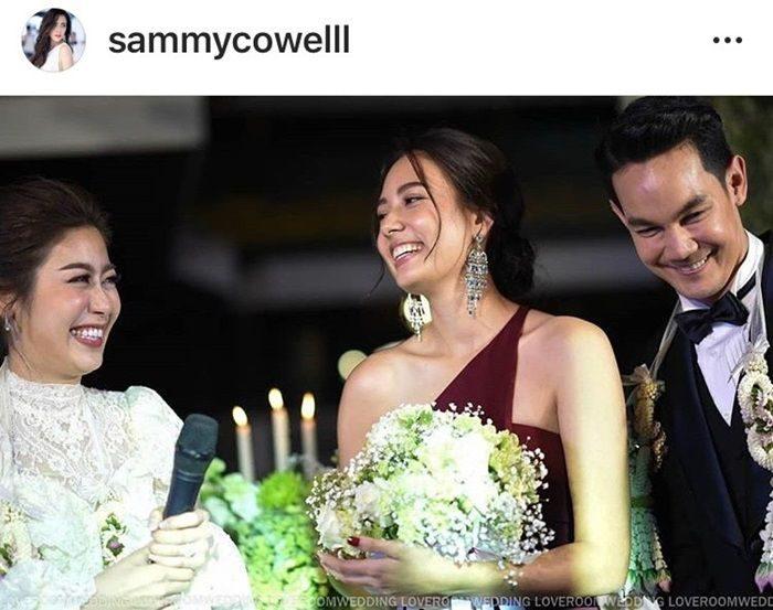 แซมมี่ เคาวเวลล์ ได้ช่อดอกไม้งานแต่ง กิก ดนัย