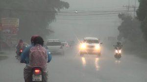 อุตุฯ เตือน! พายุฤดูร้อน ฉบับที่ 5 ไทยตอนบนฝนฟ้าคะนอง