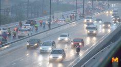อุตุฯ เผยทั่วไทยมีฝนเพิ่ม ตกหนักบางแห่ง เตือนทะเลอันดามัน-อ่าวไทยคลื่นสูง