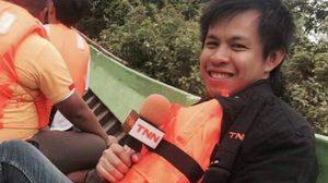 ภูชนก รักไทย นักข่าว TNN24  เสียชีวิตแล้ว หลังป่วยมะเร็งตับ