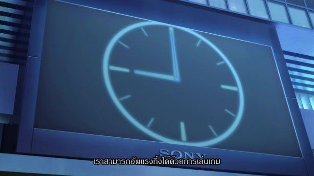 ตัวอย่างภาพยนตร์แอนิเมชั่น Sword Art Online The Movie - Ordinal Scale