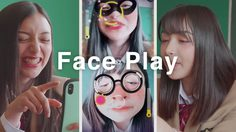 LINE เปิดตัว Face Play ความสนุกแบบใหม่เล่นกับเพื่อนระหว่างใช้ LINE ได้ฟรีๆ