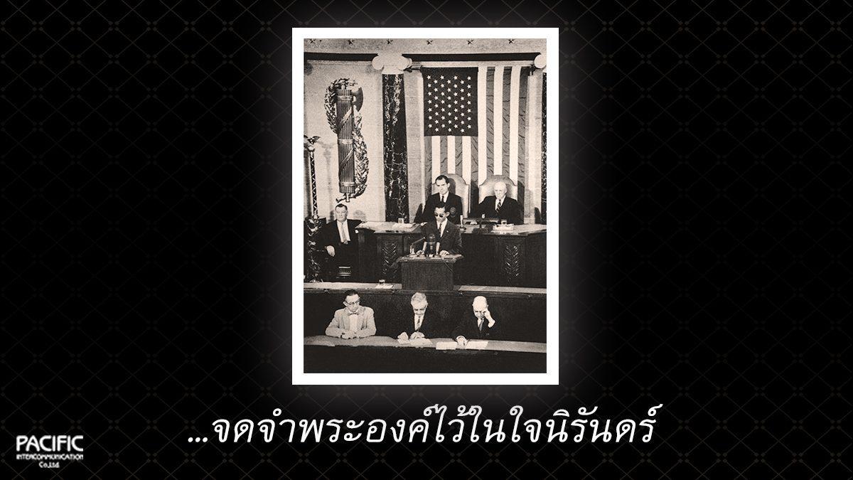57 วัน ก่อนการกราบลา - บันทึกไทยบันทึกพระชนมชีพ