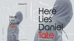 นิยายชวนระทึก Here Lies Daniel Tate