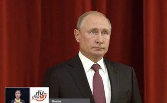 """""""ปูติน"""" ชี้นักการเมืองสหรัฐทำลายผลการประชุมสุดยอด"""
