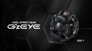 Casio เปิดตัว GZE-1 กล้องแอ็คชั่นมาพร้อมเทคโนโลยีจาก G-Shock ตอบโจทย์สายลุย