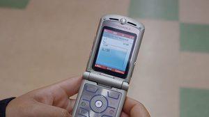 Motorola เตรียมปลุกชีพ Razr ขึ้นมาอีกครั้งในระบบ Android???