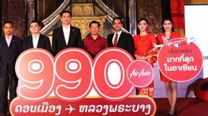 """แอร์เอเชียเปิดเส้นทางบินตรงทุกวัน เชื่อมไทย-ลาว เป็นครั้งแรกที่ """"หลวงพระบาง"""""""