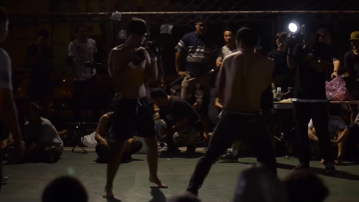 Fight Club Thailand ยีน x No.7 คู่ที่ 61