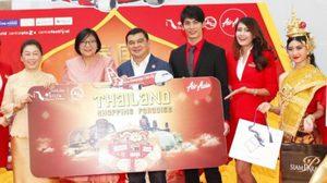 แอร์เอเชียจับมือ ททท. จัด Thailand Shopping Paradise