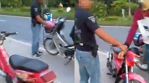 2 วัยรุ่นโวยตำรวจ ถูกจับเพราะจูงรถหัวเทียนบอด