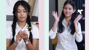 3 สาวดาวโรงเรียน โชว์หน้าสด Before & After