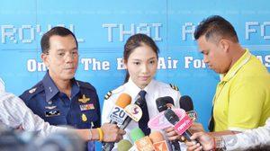 'กองทัพอากาศ' เร่งสอบวิชาการ-สมรรถภาพนักบินหญิง