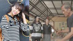 ซานิ นิภาภรณ์ นำทีมแสดง YouTube Mini-Series เชิญชวนท่องเที่ยวทั่วไทย