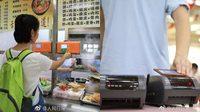 มหา'ลัยจีน คิดไอเดีย เครื่องตรวจวัดความจนไร้เสียง เพื่อนักศึกษายากไร้