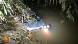 ฝนถล่มเมืองคอน! น้ำป่าทะลักกลางดึก พัดรถดาบตำรวจจมหาย