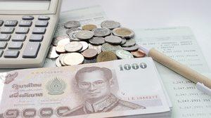 ดวงการเงิน 12 ราศี ประจำเดือนมีนาคม 2561 โดย อ.คฑา ชินบัญชร