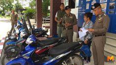 รวบแก๊งลักรถที่ชลบุรี เผยหัวหน้าแก๊งอายุแค่ 17ปี