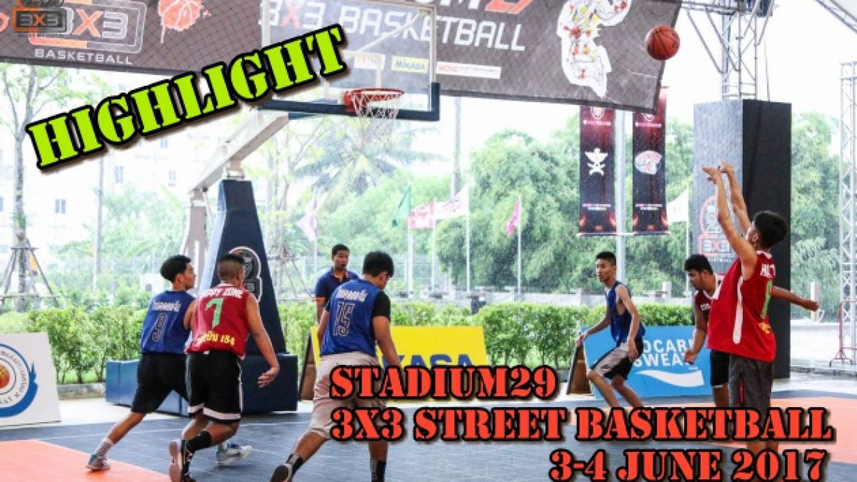 """Highlight การเเข่งขัน Stadium29 3X3 Basketball  """"Summer War"""" รุ่นอายุ 18 ปี Group1 (3-4 June 2017)"""