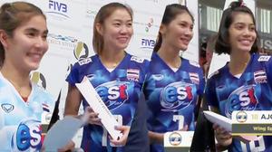 ไม่ได้เป็นแชมป์แล้วไง! วอลเลย์บอลหญิงไทย กวาดรางวัลเพียบ