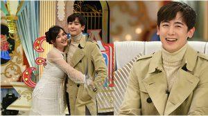 ขี้หวงระดับสิบ! นิชคุณ เซย์โน บอกปัดไม่ให้น้องสาวเข้า JYP.!!