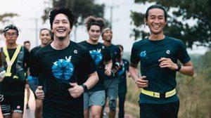 พี่น้องในวงการบันเทิงร่วมวิ่ง #ก้าวคนละก้าว กับ ตูน บอดี้สแลม คึกคัก!