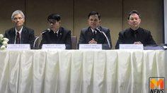 """อัยการยื่นฟ้อง """"ซินแสโชกุน"""" กับพวกพร้อมคัดค้านการประกันตัว"""