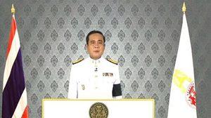 สมเด็จพระบรมฯ มีพระราชปรารภขออย่าให้ประชาชนสับสนการสืบสันตติวงศ์