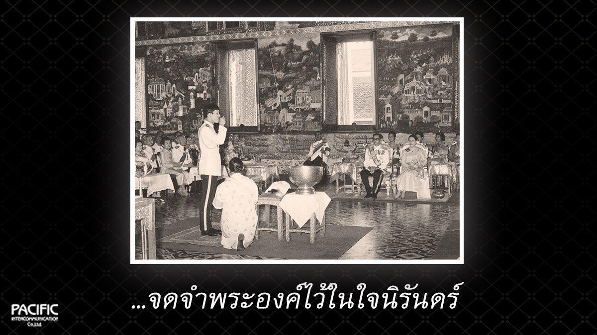 45 วัน ก่อนการกราบลา - บันทึกไทยบันทึกพระชนชีพ