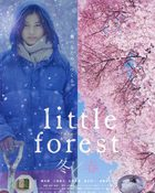 Little Forest: Winter & Spring ลิตเติ้ล ฟอร์เรส