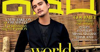 นิตยสารดิฉัน 925 – World Heritage