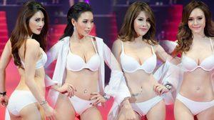 โซเฟียร์ คว้าตำแหน่ง MISS MAXIM THAILAND 2016 ไปครอง