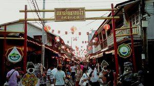 ความเก๋า 100 ปี! ตลาดจีนชากแง้ว ที่เที่ยวชิคๆ อีกมุมหนึ่งของพัทยา จ.ชลบุรี