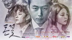 เรื่องย่อซีรีส์เกาหลี Money Flower
