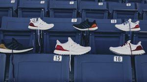 Adidas Ultra Boosts ตัวลิมิเต็ดมาอีกแล้ว แต่ไม่ได้ผลิตมาเพื่อวางขาย