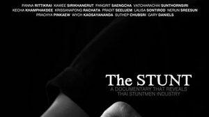 The STUNT ภาพยนตร์สารคดี