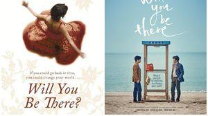 กิโยม มุสโซ เปิดใจ! ทำไมถึงให้ชาวเกาหลีสร้างหนังรักโรแมนติก Will You Be There?