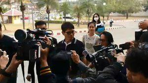 เผชิญหน้า!! 'ลุงจรูญ-ครูปรีชา' ขึ้นศาลคดีหวย 30 ล้าน