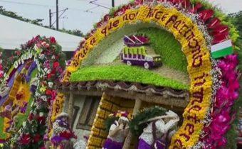 เทศกาลดอกไม้ในโคลอมเบีย