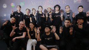 ป๊อก-พั้นช์-น้ำชา นำทีมเปิดตัวภาพยนตร์ ตีสาม Aftershock เตรียมช็อกกับความหลอนระลอกใหม่!