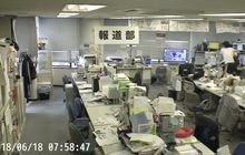 แผ่นดินไหวญี่ปุ่น ดับ 2 ราย