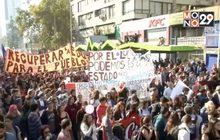 ประท้วงให้ปฏิรูปการศึกษาในชิลี
