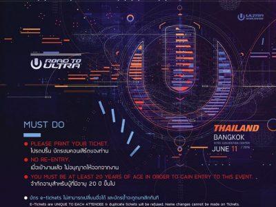 Road to Ultra Thailand 2016 บัตรออนไลน์หมดแล้ว ล็อตสุดท้ายขายหน้างาน!!