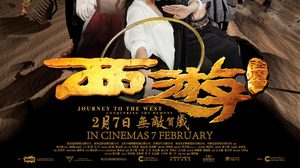stephen_chow_journey_to_the_west_conquering_the_demons_odyssey_2013_film_movie_poster_large_keyart