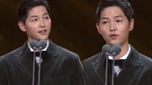 ซงจุงกิ เอ่ยขอบคุณช่อง KBS ที่ทำให้ได้แต่งงานกับ ซงเฮเคียว
