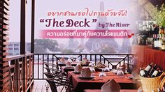 The Deck by The River ชมวิวพระปรางค์วัดอรุณฯ ริมแม่น้ำเจ้าพระยา