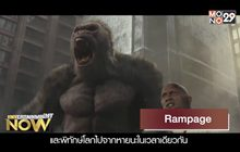 Movie Review : Rampage