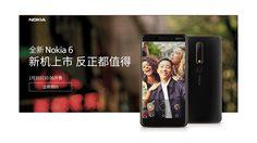 ร้านค้าจีนเปิดสเปคจริงพร้อมภาพ Nokia 6 2018 ก่อนงานเปิดตัว!
